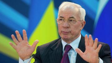 Н.Азаров ушёл в отставку (360x203, 18Kb)
