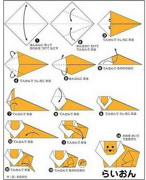 для зоопарка (оригами)
