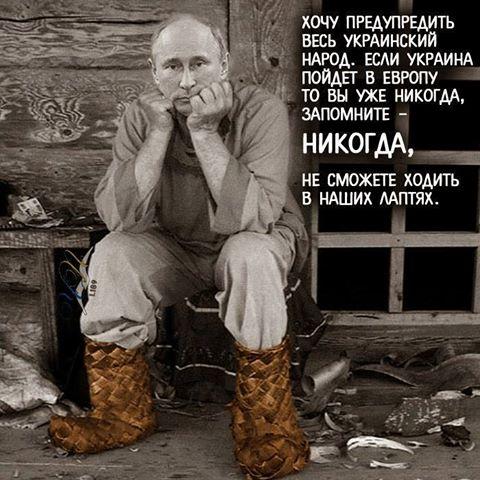 Москва выработает ответные меры на санкции США, - Песков - Цензор.НЕТ 4639