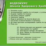 Video-kurs2-150x150 (150x150, 35Kb)