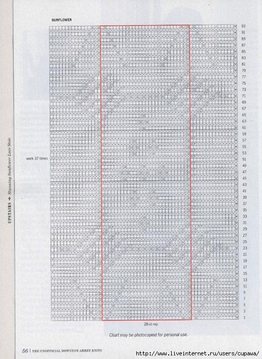 пал1 (511x700, 338Kb)