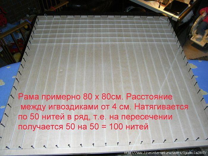 1а-pled-iz-pomponov-6 (700x524, 186Kb)