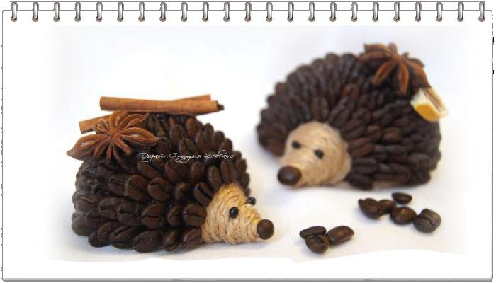 Ароматные ёжики из кофе и джута. Мастер-класс/3518263_ (700x400, 226Kb)