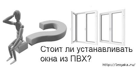3925073_stati_10 (453x227, 35Kb)