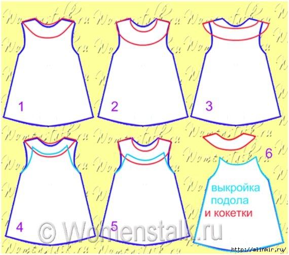 выкройка платья для девочки8 (570x503, 161Kb)