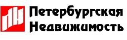 Петербургская Недвижимость