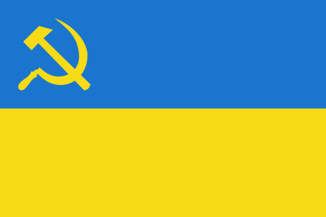 1455346_800pxFlag_of_Ukraine_with_hammer_and_sickle_svg_663x441 (663x441, 9Kb)