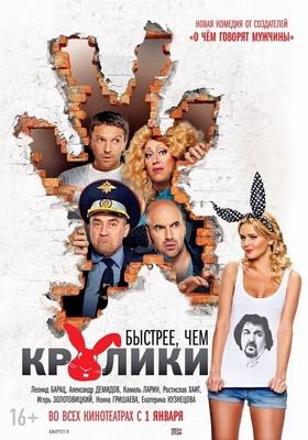 bystree-chem-kroliki-2013 (280x400, 98Kb)