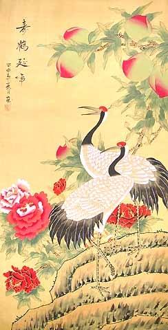 13752090_Ni_Jing (244x480, 102Kb)