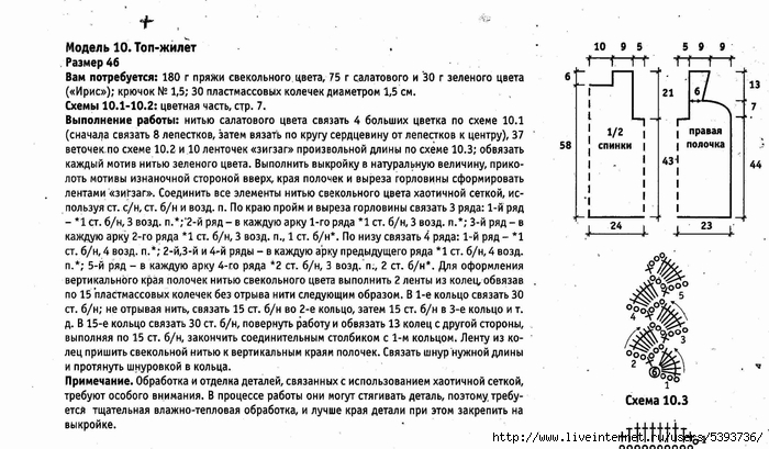 10-11-13схема_cr (700x409, 231Kb)