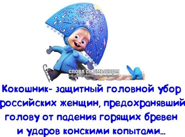 4497432_504u (604x447, 153Kb)