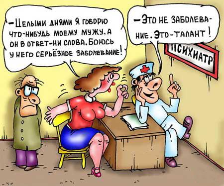http://img0.liveinternet.ru/images/attach/c/10/109/610/109610792_0045.jpg