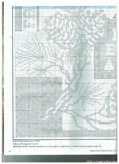 Stoney Creek Winter 2014 038 (508x700, 355Kb)