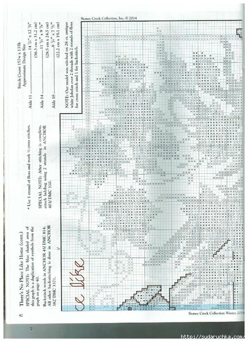 Stoney Creek Winter 2014 042 (508x700, 339Kb)