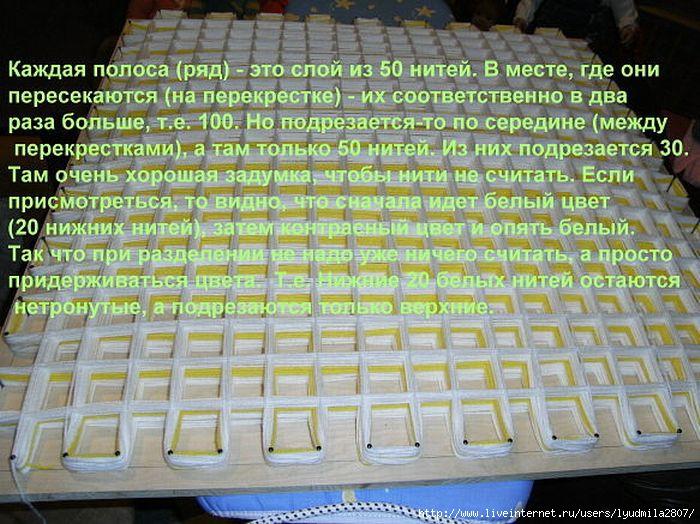 1в-pled-iz-pomponov-8 (700x524, 236Kb)