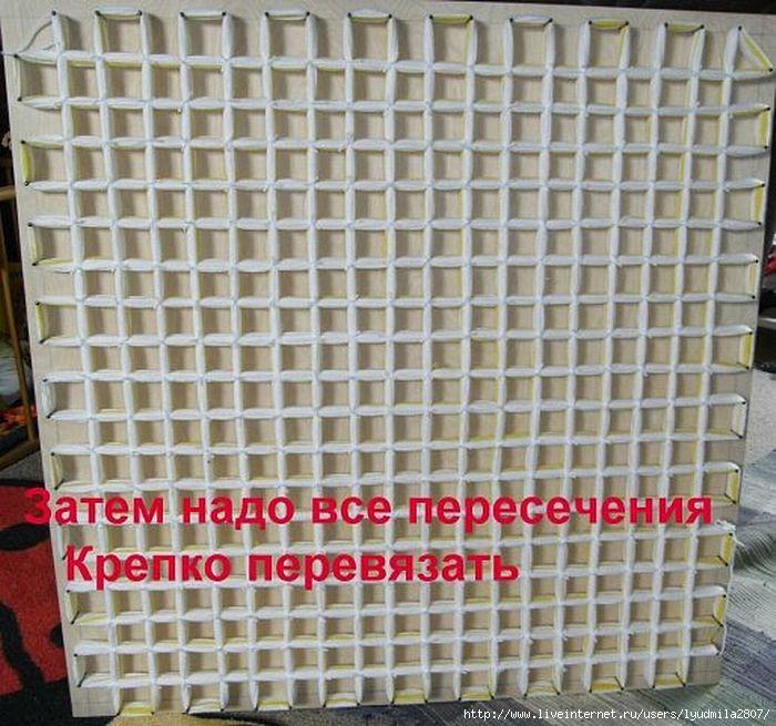 1г-pled-iz-pomponov-9 (700x655, 238Kb)