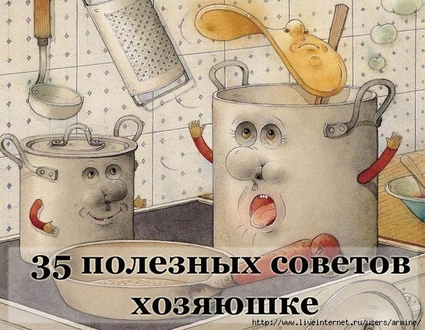 Sav6Jy_Cd3U (604x469, 238Kb)