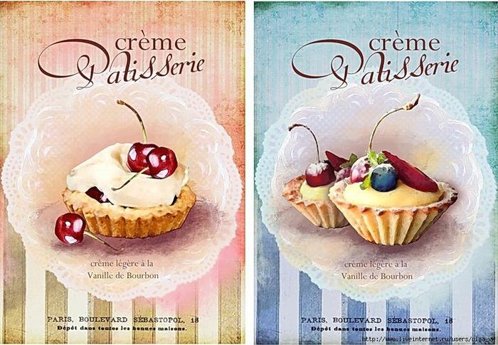 Картинка для декупажа пирожные