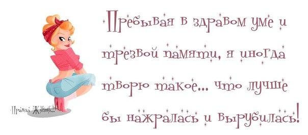 1375064772_frazki-20 (604x266, 67Kb)