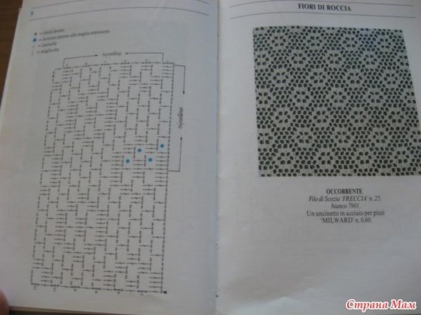 10955353_95777thumb650 (610x457, 140Kb)