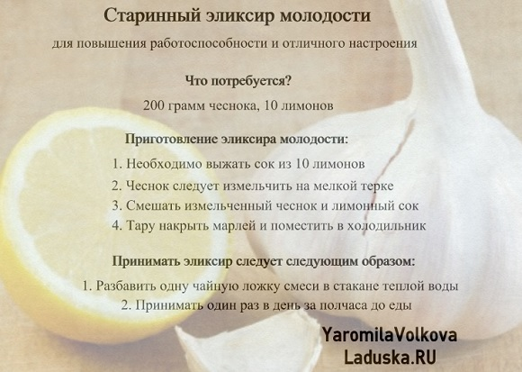 Как очистить организм и похудеть рецепт