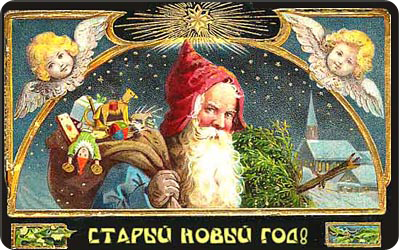 old_new_year (399x250, 263Kb)