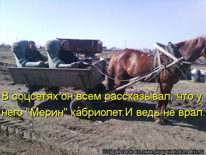 kotomatrix_31 (700x525, 83Kb)