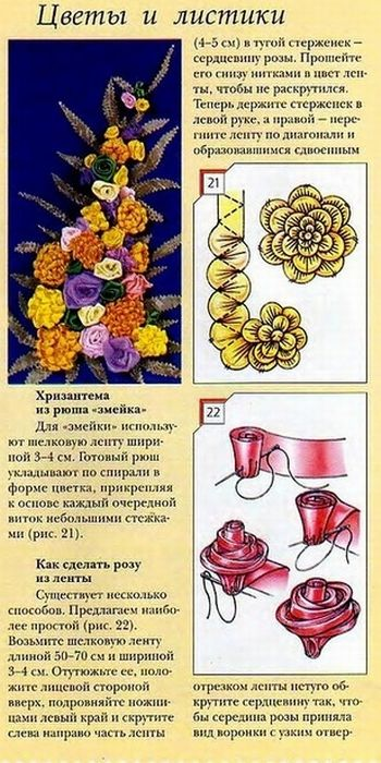 1цветы_листики1 (350x700, 78Kb)