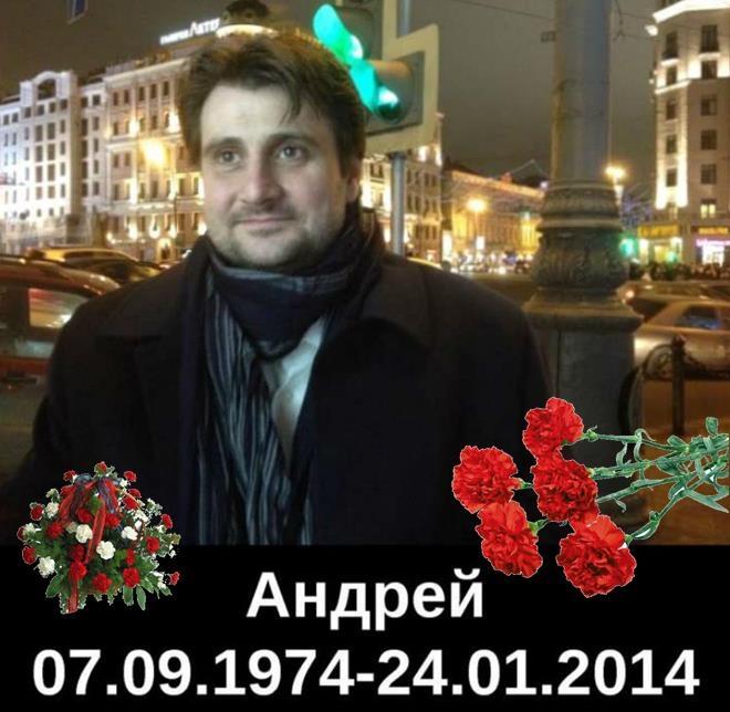 Pro-more.ru_Andrej (660x644, 184Kb)