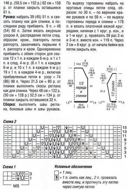 3 (406x604, 92Kb)