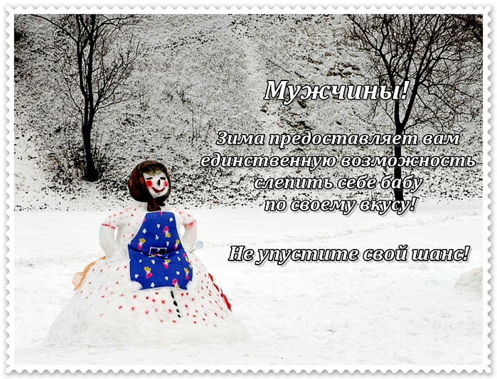 Ashampoo_Snap_2014.02.01_16h49m46s_008_ (700x533, 335Kb)