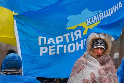 Партия регионов - Украинский фронт (420x280, 106Kb)