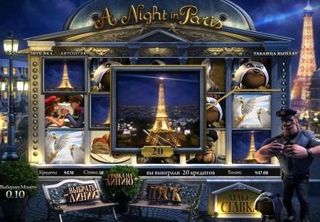3d-igrovoy-avtomat-night-in-paris