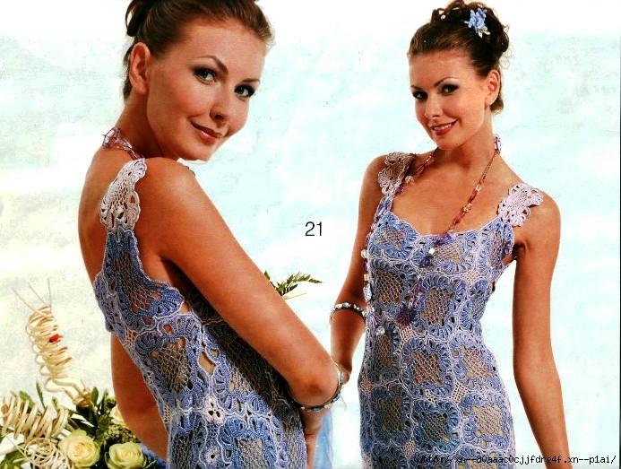 Платье от Флоры Мази в