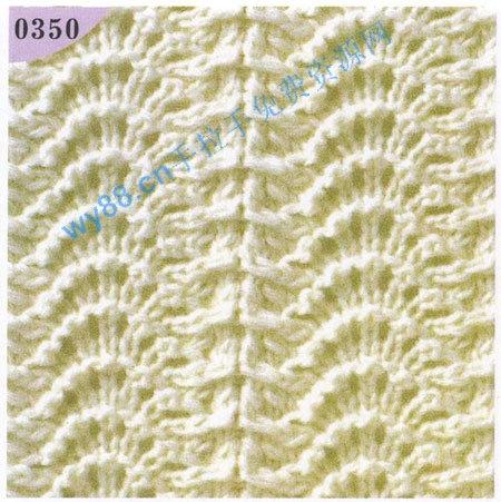 Узоры для вязания спицами 84.