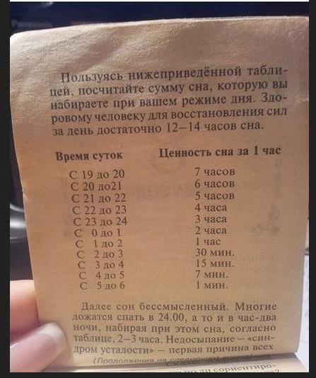 Безымянный (447x534, 417Kb)