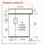 Превью 3 (339x354, 62Kb)