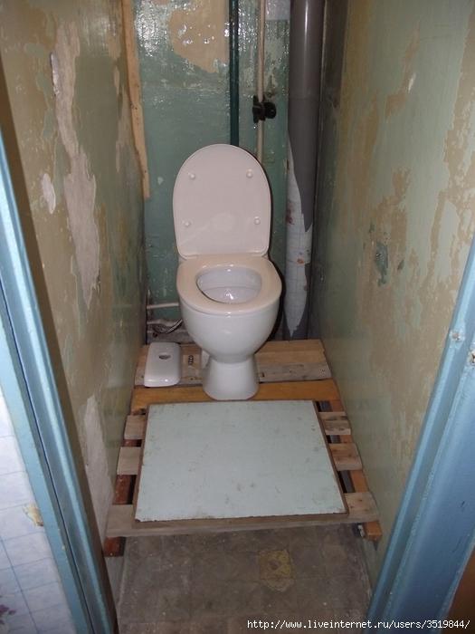 toilet1 (525x700, 235Kb)
