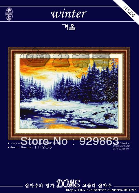 hand-made-winter-scenery-cross-stitch-kit-DIY-cross-stitch-high-brand-DOME-cross-stitch-sets (480x665, 224Kb)