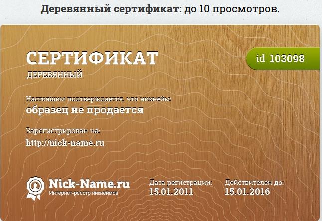 Снимок экрана от 2014-02-02 17:03:32 (646x443, 434Kb)