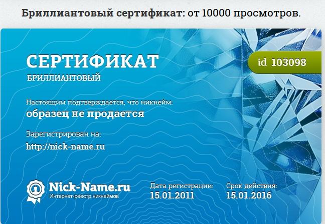 Снимок экрана от 2014-02-02 17:05:17 (648x448, 415Kb)