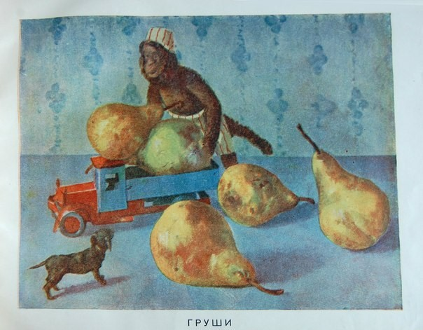 петров водкин натюрморт: