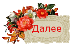 100541087_knopa_krasnaya (236x149, 59Kb)