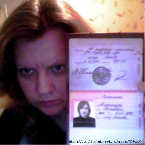 Синицына Александра Евгеньевна 12 04 1976  г уроженка г. Москвы - потерпевшая (480x480, 96Kb)