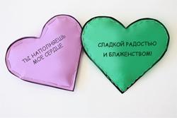 как из чего можно сделать сердечко валентинку/4682845_heartwithcandygift10 (250x167, 40Kb)