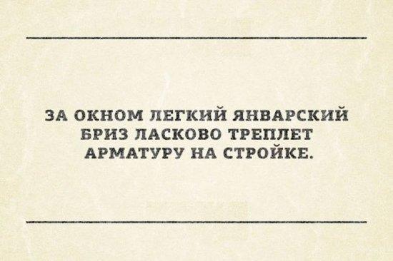 smeshnie_kartinki_139091924669 (550x366, 86Kb)