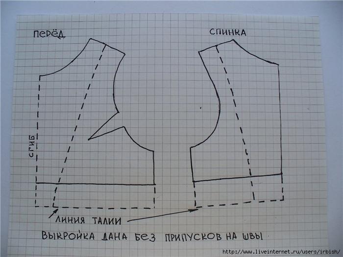гоц 50 см платье ж (700x525, 222Kb)