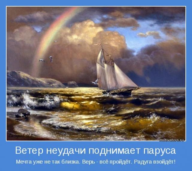1389467048_www.radionetplus.ru-6 (640x570, 248Kb)