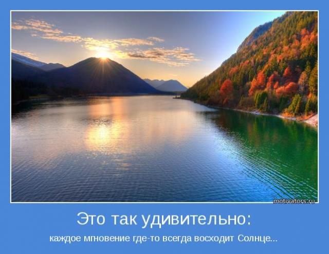 http://img0.liveinternet.ru/images/attach/c/10/109/74/109074762_large_1389467087_wwwradionetplusru11.jpg