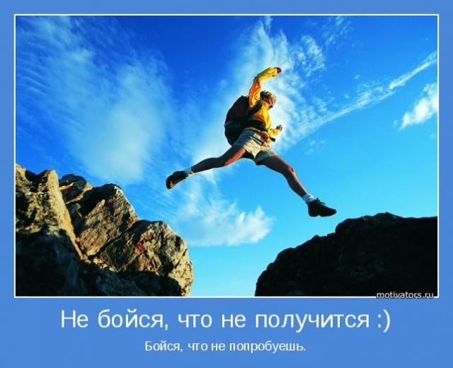 http://img0.liveinternet.ru/images/attach/c/10/109/74/109074772_large_1389467160_wwwradionetplusru23.jpg